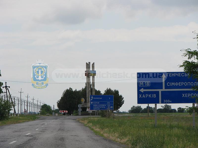 Поехали через москва-воронеж-россошь-новобелая-луганск-донецк-мариуполь-мелитополь-джанкой-евпатория